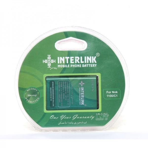 interlink nokia green