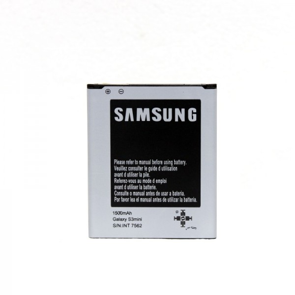 interlink battery